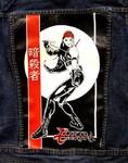 Elektra Jacket