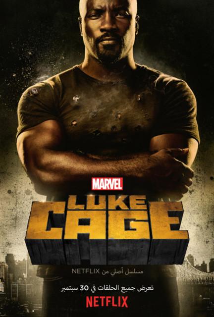 LukeCage KA Arabic